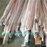 铍铜管C17200-T2紫铜毛细管4*0.5 8*1