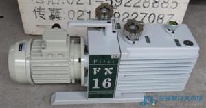 远大空调专配FIRST(富斯特)真空泵