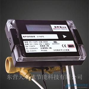 热量表厂家热销 户用小口径超声波热量表