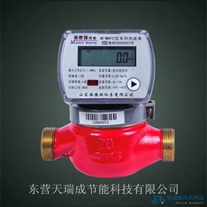 热量表厂家直销 户用机械式热量表