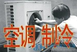 北京石景山区古城空调移机安装