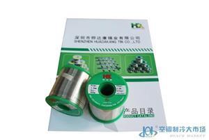无铅焊锡丝 确保产品优良的品质