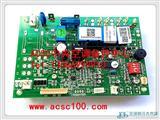麦克维尔数码多联机MDS―A(R)外机主板、MDOM主板(原装