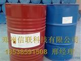 聚氨酯发泡料