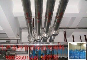 聚氨酯管道保温发泡料