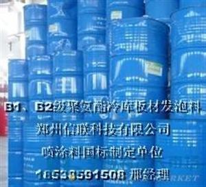 B1、B2级聚氨酯板材