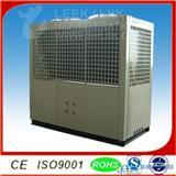 冷库制冷压缩机冷冻机风冷制冷机制冷机组