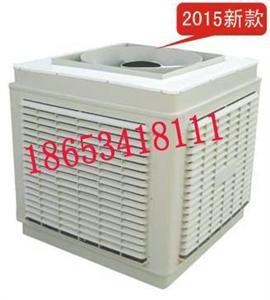 SLF-I-10湿帘冷风机/环保空调/水帘风机