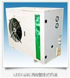丹佛斯壁挂式制冷冷冻设备冷藏空调机组