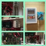 红枣 大枣智能控制器房设备 温湿度控制器