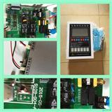 烟草密集烤房控制器|温湿度控制器