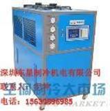快来买60HP冷水机,300HP风冷式冷水机