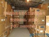 北京开利 风机盘管42CE002300A库房现货