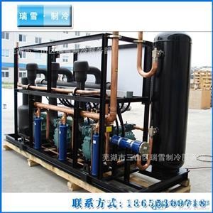 厂家冷藏冷冻设备 制冷配件 低温速冻冷库