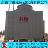 福建250T方形横流式冷却塔批发价