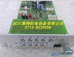 制冷阀门配套VT3002-1-2X/48F