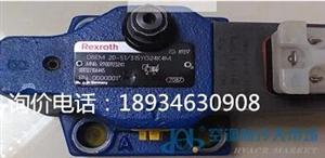 CG5V-6GW-D-VM-U-H5-20