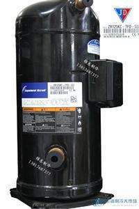 谷轮全新原装压缩机ZR61