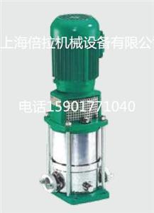德国威乐增压泵MVI402-1/16/E清洗及喷洒灌溉系统专用