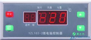 化霜控制器102―2