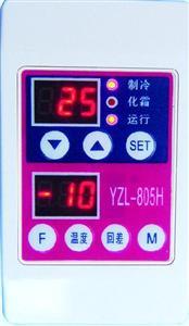 分体+化霜YZL-805H