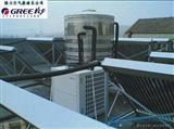 格力空气能热水器  酒店热水系统