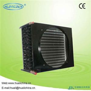 广东厂家定做翅片式蒸发器