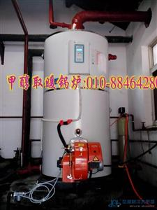 企业员工采暖120万大卡低氮燃气热水锅炉
