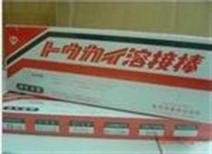 日本东海溶业焊条TM-2000,厂家直接供货代理