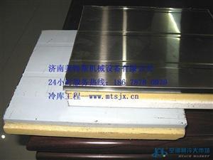 新疆冷库工程、小型冷库设计