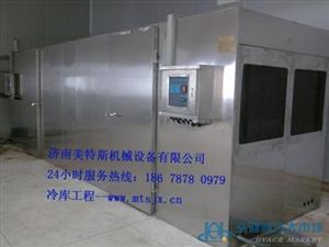 陕西冷库工程、冷库保温库设计安装