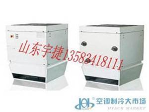 高大空间专用冷暖空调新型节能设备