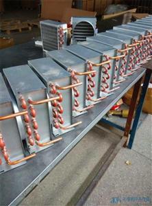 制冰机用铜管铝翅片冷凝器蒸发器