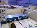 SINKO上海新晃风机盘管SGCR1000E12