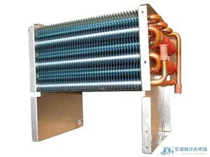 5mm管径二氧化碳翅片蒸发器冷凝器