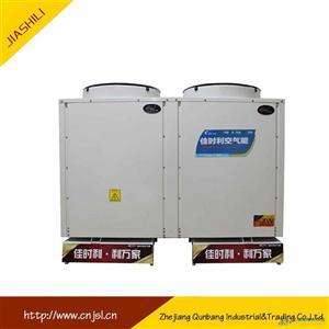 高温热泵厂家 佳时利电镀加热恒温设备 工业高温热水首