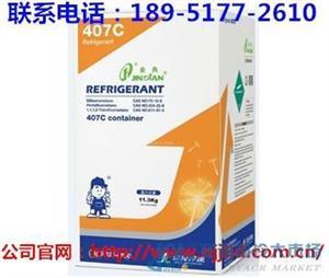 北京金典制冷剂R407C