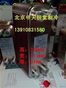 5匹板式换热器