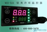 柳州温度控制器表