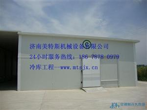 天津小型冷库设计安装、库板批发