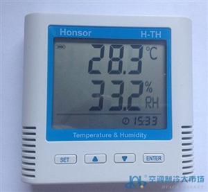 自动化控制专用壁挂式温湿度传感器