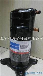 谷轮压缩机ZX21KC-TFD-524