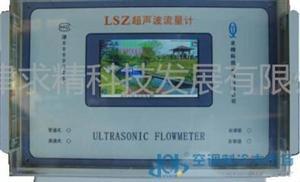 天津不限管材插入式触摸屏超声波流量计