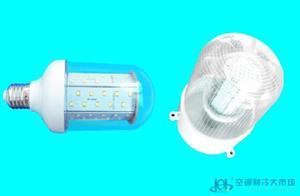 英之力LED冷库灯16W