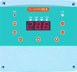 英之力冷库温控器