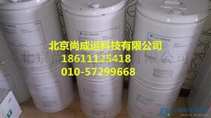 CPI320冷冻油 美国CPI冷冻油CP-4214-320