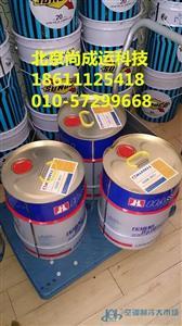 上海汉钟冷冻油HBR-B05