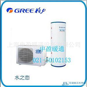 格力家用空气能热水器水之恋系列KFRS―5.0J/A顶(300LCJ