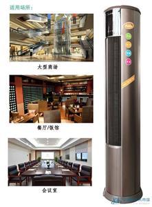 热旋风立式暖空调 取暖器 负离子清新净化空气家暖风机