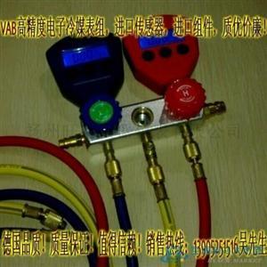 VAB高精度电子双表阀系列
